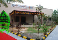 ITM Business School
