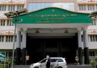 DR.SMCE Bangalore