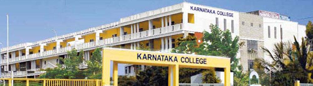 Karnataka College of Management
