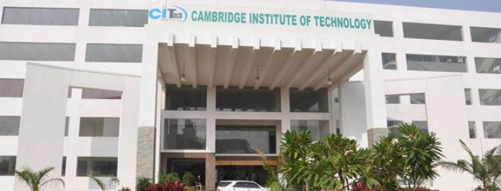Cambridge Institute of Technology Bangalore