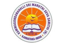 Dr Sri Shivakumara Mahaswamy College